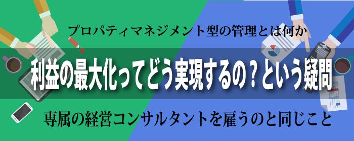 GICsumaho