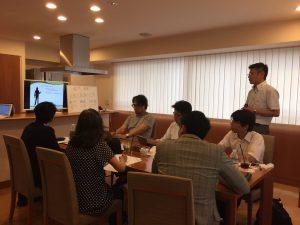 GIC不動産管理の初心者向け不動産投資セミナー