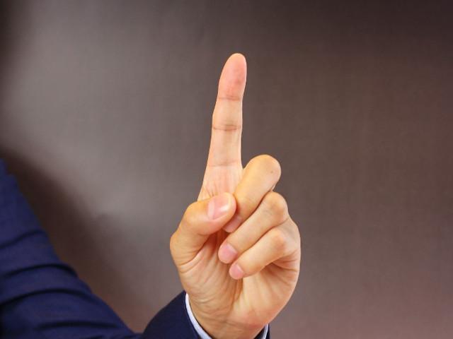 「GIC不動産管理株式会社」が教える収益不動産について